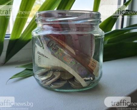 Георги Стоев: Инвестирайте в злато, ако искате да запазите стойността на парите си