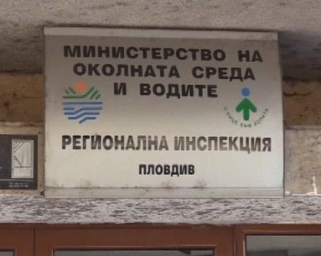 РИОСВ-Пловдив отчита засилен контрол и прозрачност в дейността си през септември