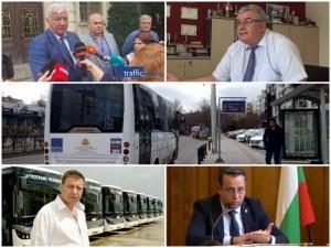 Как превозвачите отчитат милиони загуби в Пловдив? По 2 билета на курс, наеми към себе си и гориво като за танкове