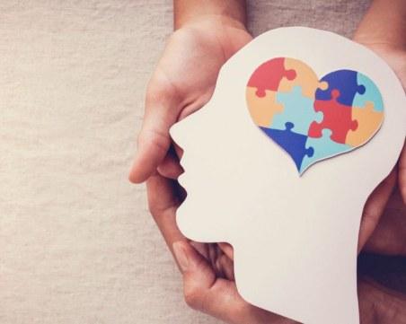 На този ден: Световен ден на психичното здраве