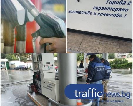 Пловдивчанин зареди бензин за десет лева без колата му да отчете, предизвика моментална проверка