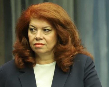 Илияна Йотова: Заради Yes-политиката сега не сме износител на енергия