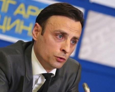 Бербатов: Ще обжалваме, продължаваме да се борим