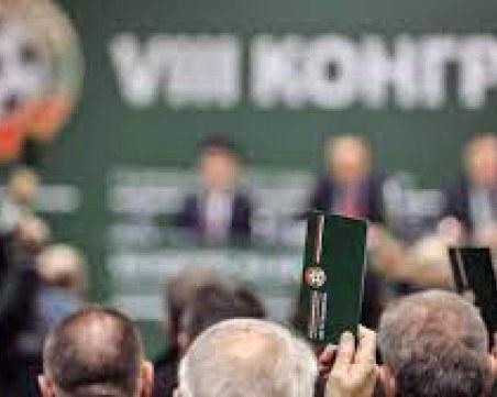 Гласуването на конгреса на БФС приключи, започнаха да броят бюлетините