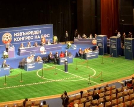 Преизбраха Борислав Михайлов за президент на БФС, разликата с Бербатов едва 11 гласа