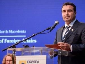 Заев: Решение с България е възможно, ако го желаят и двете страни