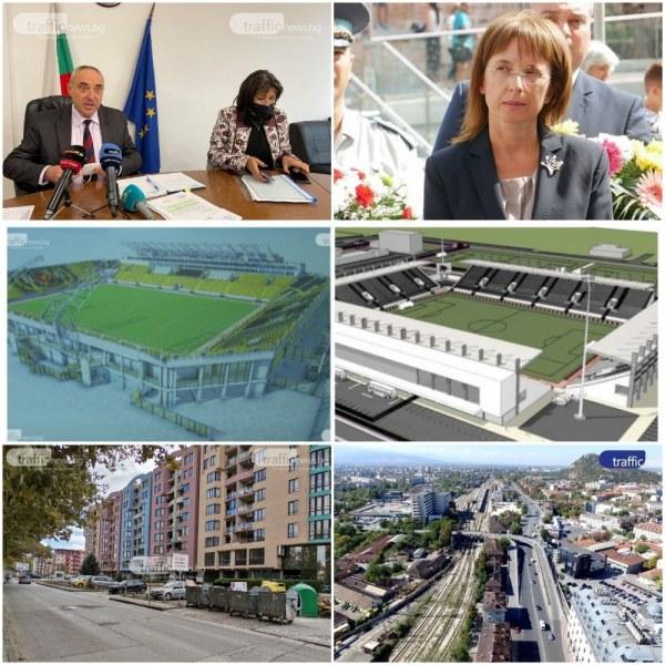 ОБЗОР: Без нови COVID мерки в Пловдив, общинарите отпуснаха 5,6 милиона за Колежа и Лаута