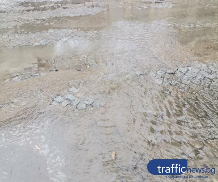 Спукана тръба наводни централна пловдивска улица