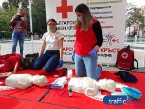 БЧК - Пловдив отбелязва 100 години от създаването на БМЧК