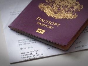 Най-влиятелните паспорти в света за 2021 г.