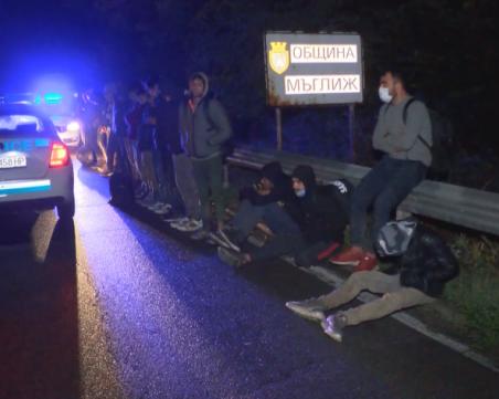 Спипаха над 20 бежанци край Мъглиж