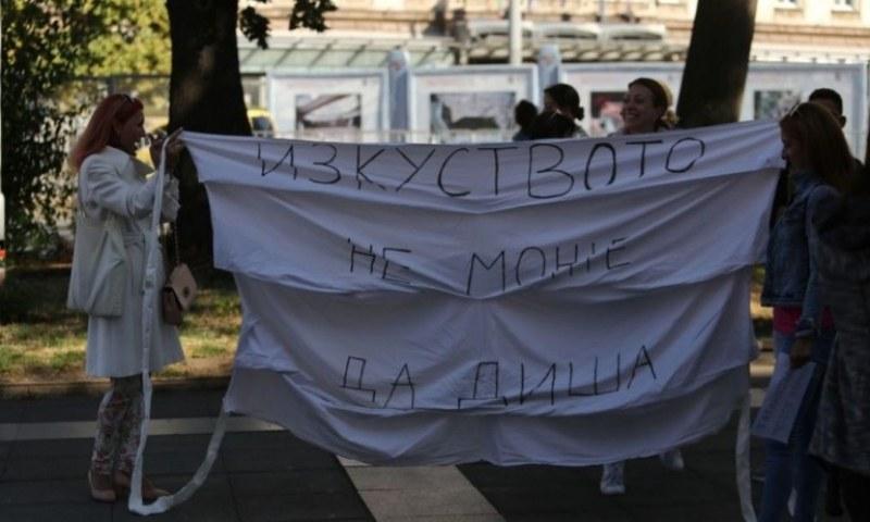 Собственици на езикови и танцови школи излизат на протест