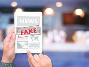 Български софтуер за откриване на фалшиви новини с отличие в САЩ