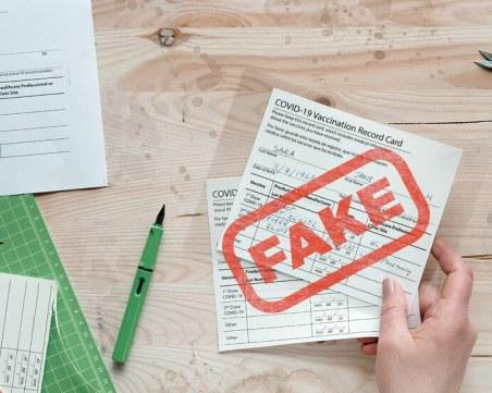 Поне четирима са задържани за фалшиви COVID сертификати, 500 лева е струвал неистинският документ
