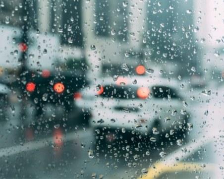 Жълт код за Пловдив заради продължаващите валежи, температурите леко се повишават