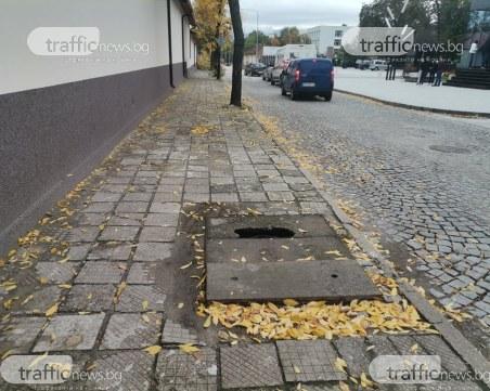 Огромна дупка зейна на тротоар в Пловдив