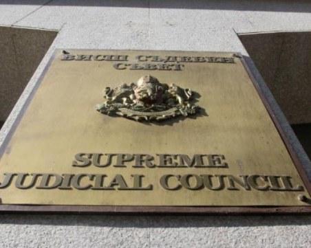 Утре съдиите ще направят втори опит да изберат двама членове на ВСС
