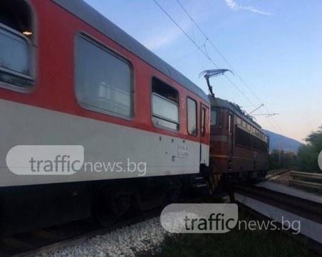 Бързият влак София - Бургас прегази мъж