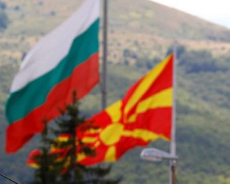 Външният министър подкрепи създаването на българска партия в Северна Македония