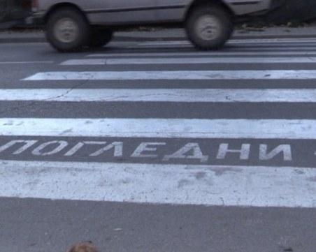 Жена загина, след като беше блъсната от кола в Шумен