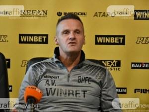 Валентич: Имам чувството че понякога сме в ролята на юношески отбор