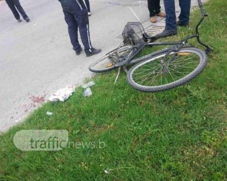 56-годишен велосипедист почина при катастрофа в Пловдивско