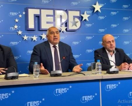 "Борисов: Тази промяна ще ни доведе до пропастта, до Вера ""Су"