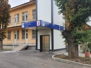 Нови случаи на COVID в 13 училища в Пловдив и областта, както и в 3 детски градини