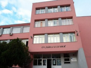 Има ли опасност още училища в Пловдивско да преминат на дистанционно обучение