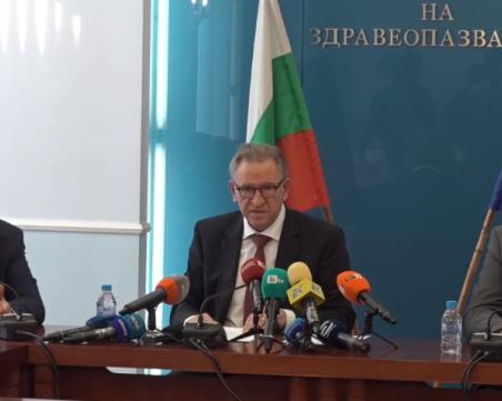 Официално: България въвежда задължителен зелен сертификат за закрити обекти