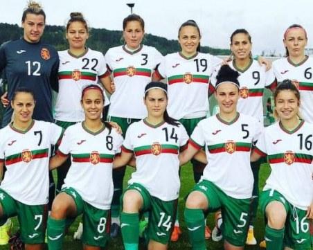 Две пловдивчанки в женския национален отбор по футбол за световните квалификации