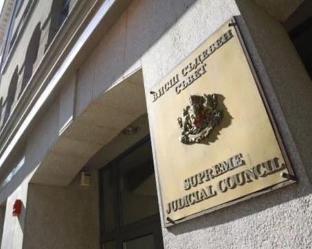 Издигат Галина Захарова за председател на ВКС