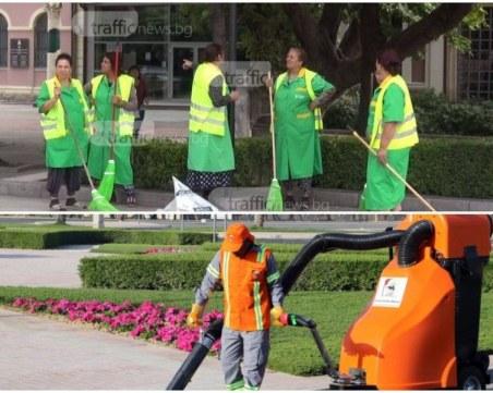 Оборудват метачките в Пловдив с прахосмукачки за улици и тротоари за 50 000 лева