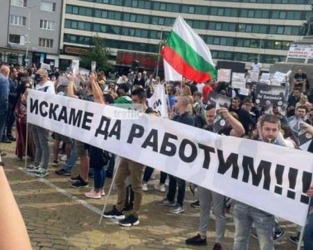 СЗБ и БАЗ с гневно писмо към Кацаров: Като нямате топки, напуснете арената!