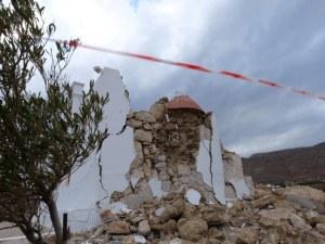Нов силен трус удари Гърция, усетен е в Турция, Египет, Сирия и Израел