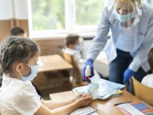 Учениците минават дистанционно при 750 заболели на 100 хиляди в общината