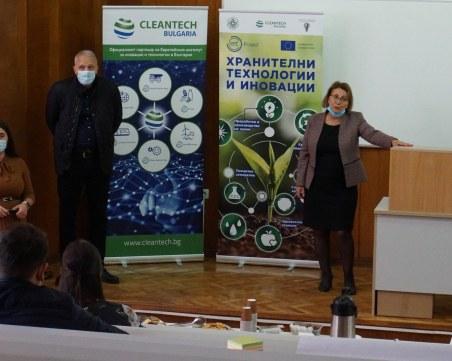 Аграрният университет – Пловдив организира състезание на студенти от АУ