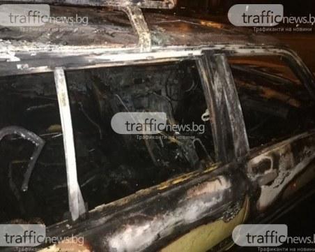 "Автомобил пламна на АМ ""Тракия"" край Пловдив, пожарникари го спасиха от взрив"
