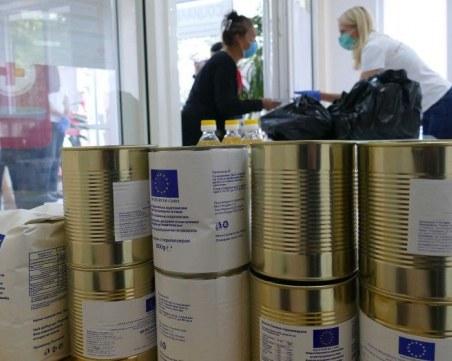 БЧК - Пловдив набира доброволци за доставяне на пакети с хранителни продукти до хора в нужда