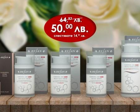 Доказани продукти, спиращи стареенето на кожата, намалени с над 20%