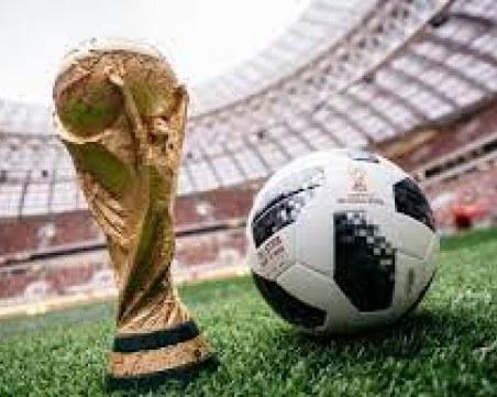 ФИФА вече информира федерациите за Мондиал на две години