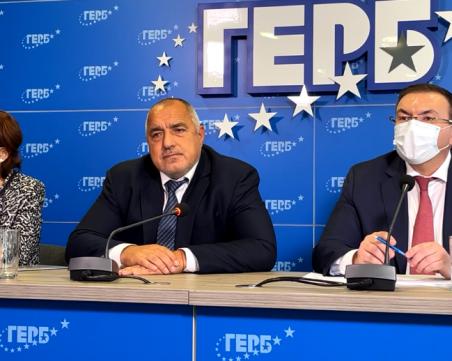 ГЕРБ иска оставката на Кацаров, зелените сертификати противоконституционни
