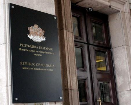 Научна програма ще привлича български математици от чужбина