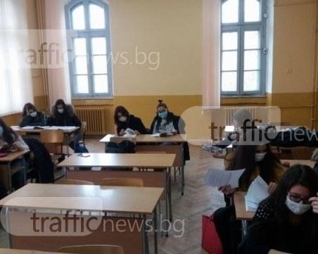 Пловдив и още 4 общини в областта минават на 50% присъствено обучение