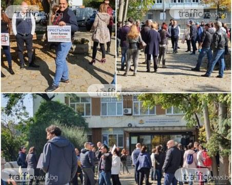 Пловдивчани излязоха на протест: Новите мерки са фашизъм и геноцид
