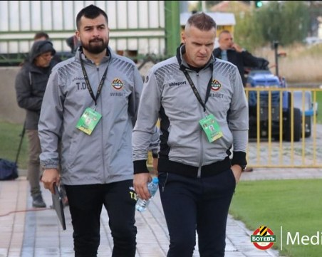 Помощник-треньор на Ботев напусна клуба