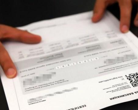 Системата за онлайн сертификати се срина