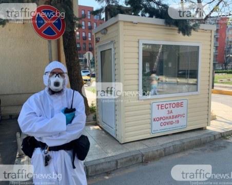 Лабораториите в Пловдив не са получили безплатни тестове! Хаосът е навсякъде