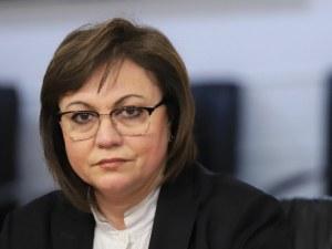 Корнелия Нинова поиска оставката на министър Кацаров