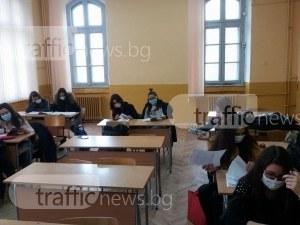Пловдив и още 4 общини минават на 50% присъствено обучение